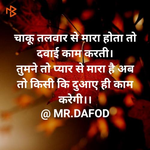 Post by Piyush Patel on 17-May-2020 06:58pm