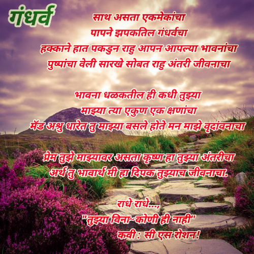 Post by सी एस रोशन on 19-May-2020 05:41am