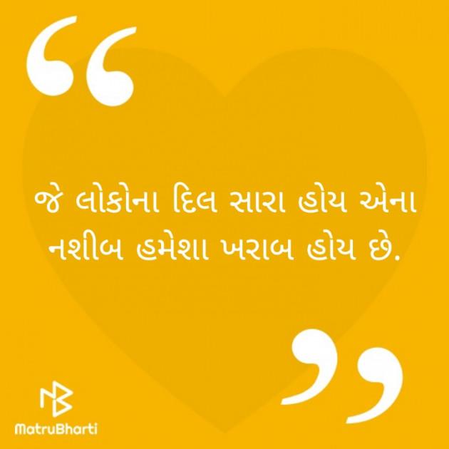 Gujarati Blog by Vina Purohit : 111440475