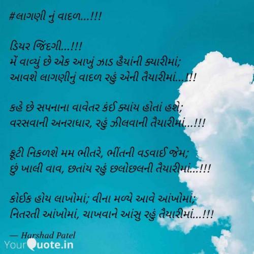 Post by HARSHADBHAI T KOTADIYA on 19-May-2020 03:54pm