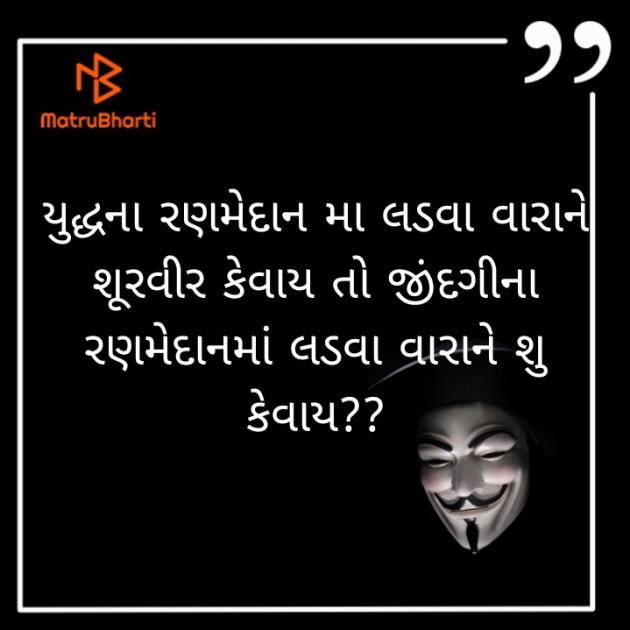 Gujarati Blog by Vina Purohit : 111440866