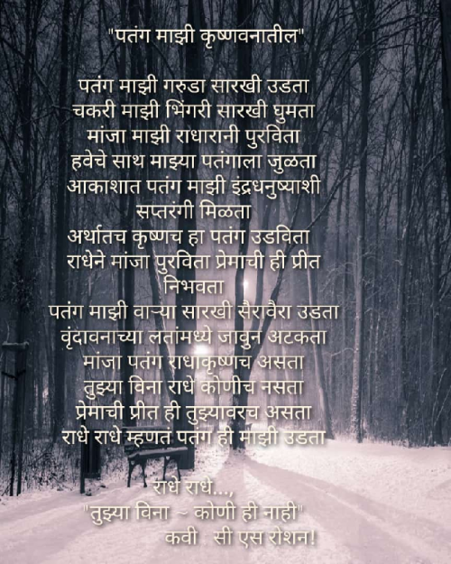 Post by सी एस रोशन on 20-May-2020 10:25am