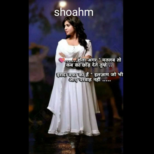 Post by Shoham on 20-May-2020 11:21pm