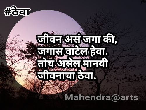 Post by mahendra patil on 21-May-2020 11:32pm