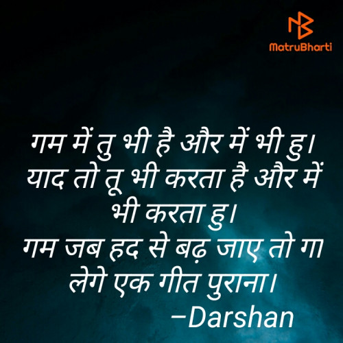 Post by Darshan Makwana on 22-May-2020 09:33am