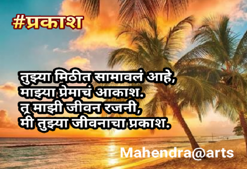 Post by mahendra patil on 23-May-2020 07:37pm