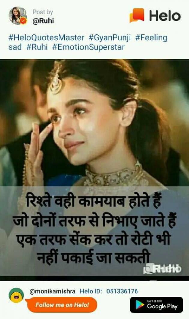 Hindi Quotes by Pandit Sunny Tripathi : 111447006
