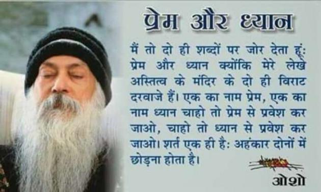 Gujarati Motivational by Bhargav Goswami : 111447335