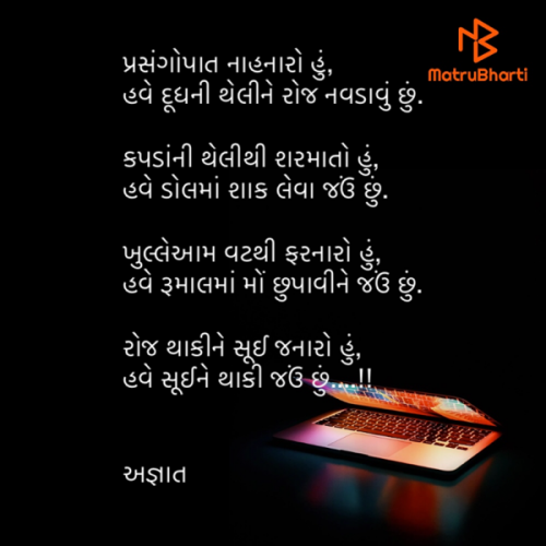 Post by Dinesh Gada on 26-May-2020 11:45pm