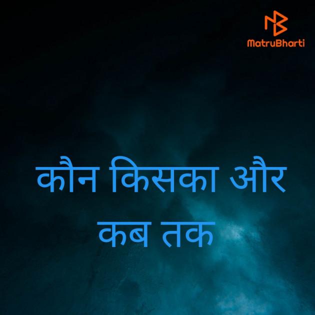 Hindi Questions by Neelima Sharma : 111450301