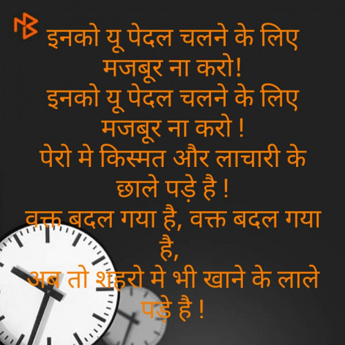 Post by Sanjay Prajapati on 27-May-2020 08:49am