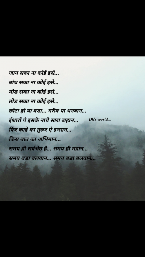 Post by Devesh Sony on 27-May-2020 09:04am