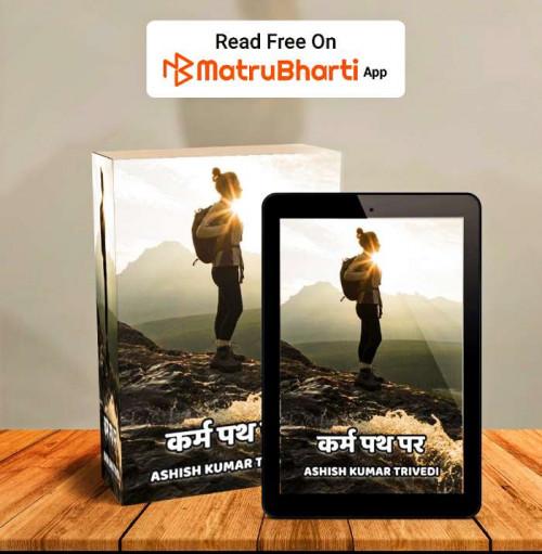 Post by Ashish Kumar Trivedi on 27-May-2020 10:43am