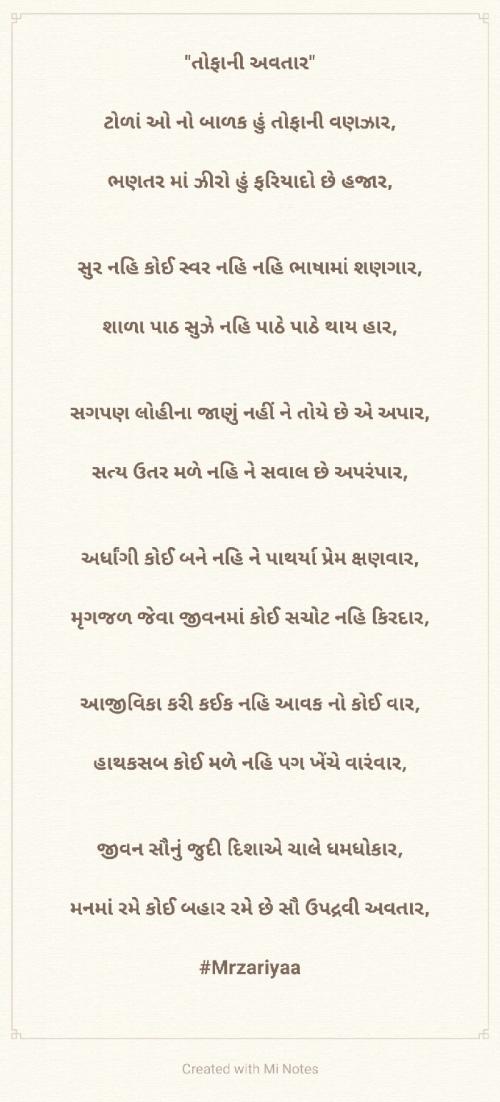 Post by Mahesh Rathod on 28-May-2020 10:33am