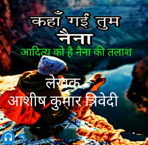 Post by Ashish Kumar Trivedi on 28-May-2020 08:18pm