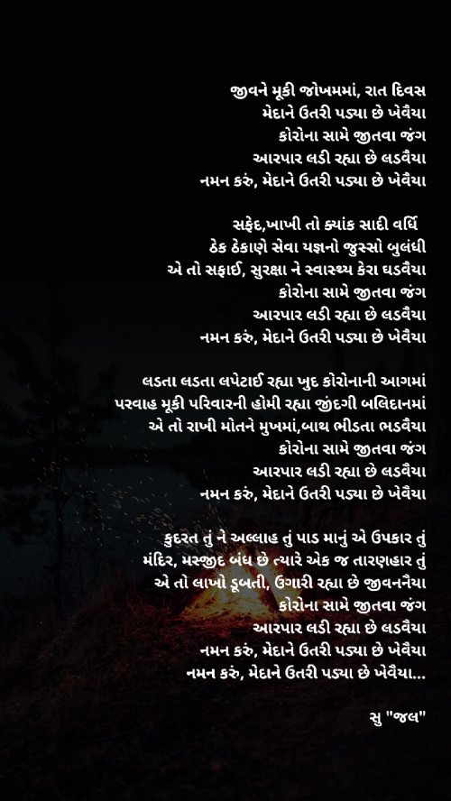 Post by Sujal Patel on 28-May-2020 10:02pm