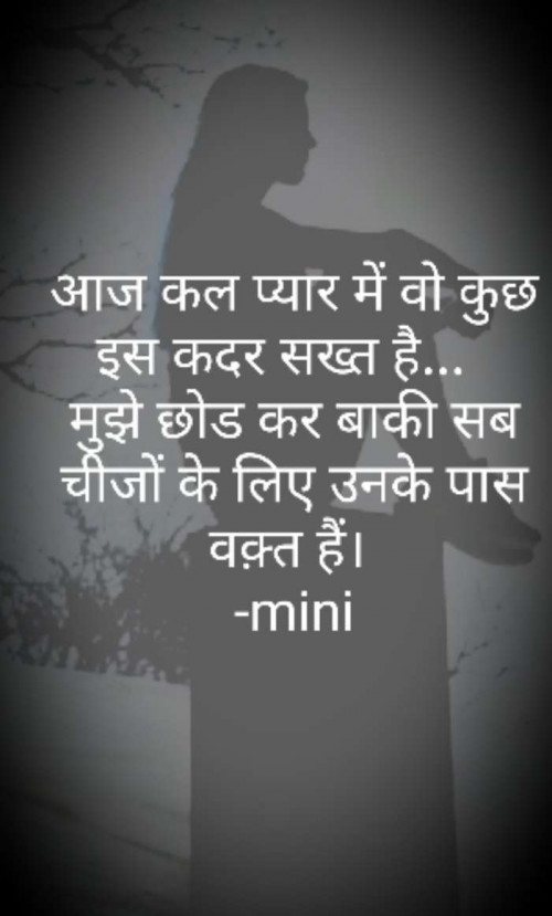 Post by Mital Parmar on 30-May-2020 07:54pm