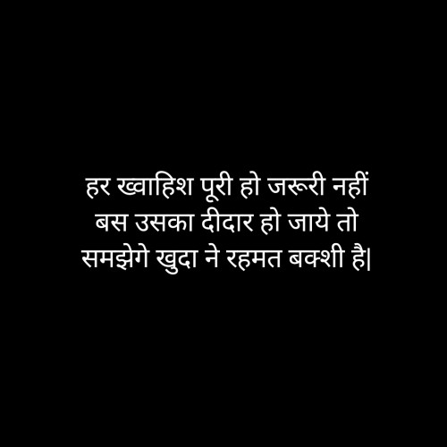 Post by Pihu on 30-May-2020 10:56pm
