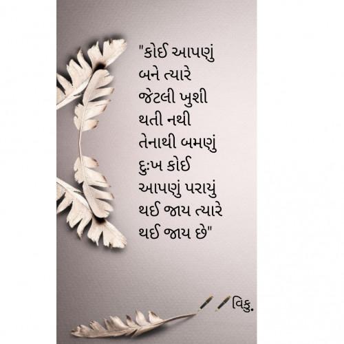 Post by Vivek Vaghasiya on 31-May-2020 11:00am