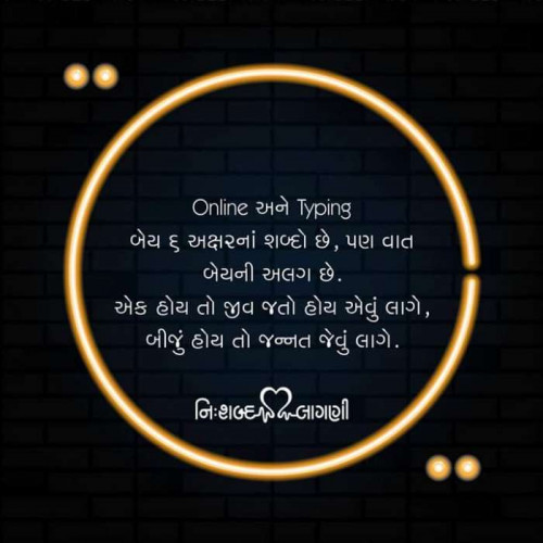 Post by P Patel on 01-Jun-2020 12:20pm