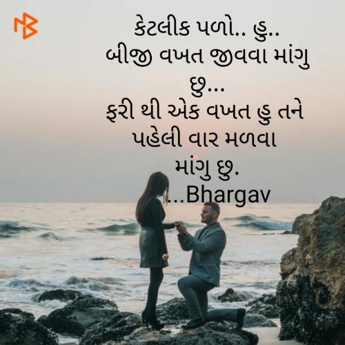 Post by Bhargav Goswami on 02-Jun-2020 04:21pm