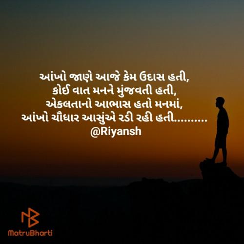 Post by Riyansh on 02-Jun-2020 11:33pm