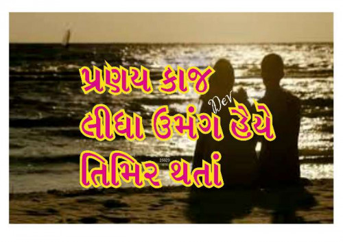 Post by Umesh Dave on 02-Jun-2020 11:51pm