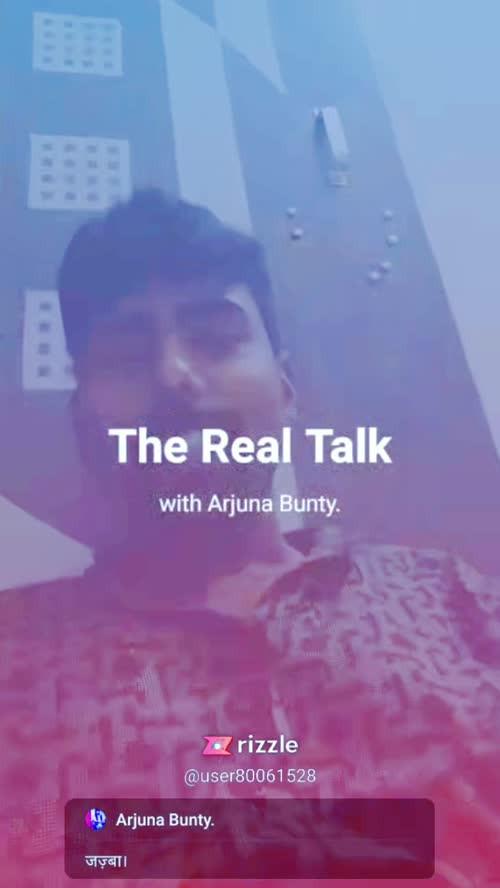 Arjuna Bunty videos on Matrubharti