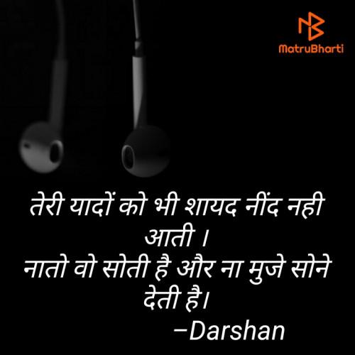 Post by Darshan Makwana on 03-Jun-2020 09:09am