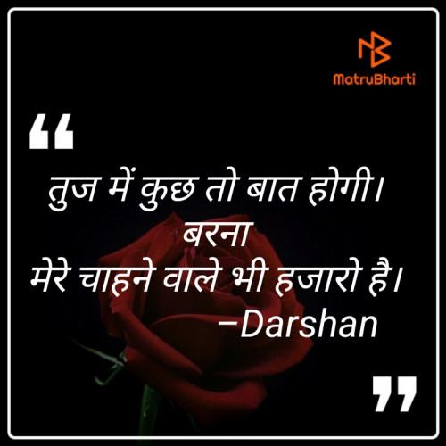 Post by Darshan Makwana on 03-Jun-2020 09:31am