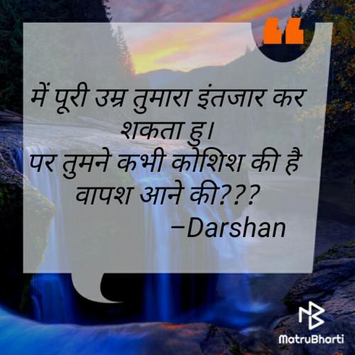 Post by Darshan Makwana on 04-Jun-2020 09:24am
