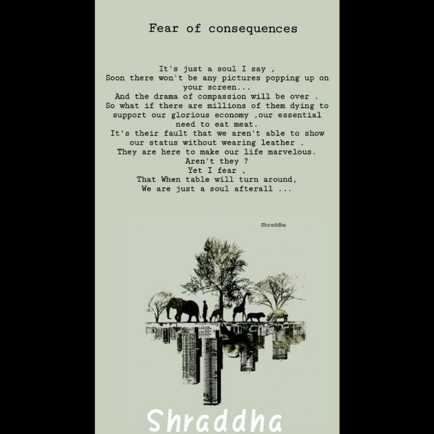 Bengali Poem by Shraddha : 111460563