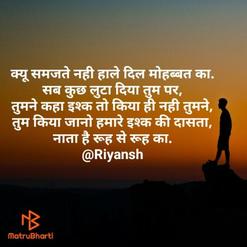 Post by Riyansh on 04-Jun-2020 01:18pm