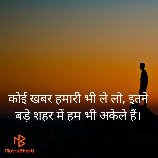 Hindi Whatsapp-Status by रनजीत कुमार तिवारी : 111461213