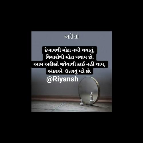 Post by Riyansh on 05-Jun-2020 04:35pm