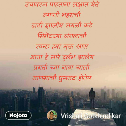 Post by Vrishali Gotkhindikar on 05-Jun-2020 09:01pm