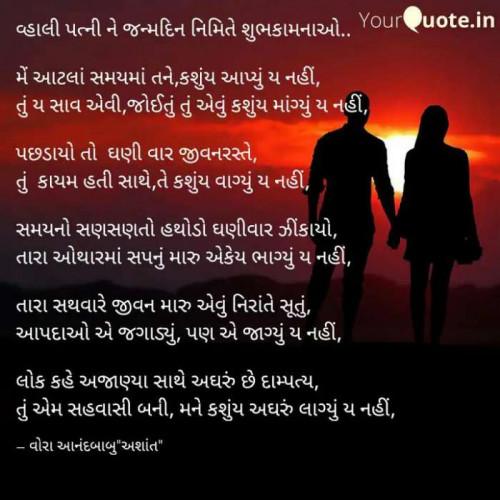 Post by Vora Anandbabu on 06-Jun-2020 12:48am