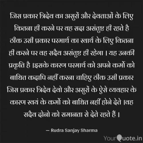 Post by Rudra Sanjay Sharma on 06-Jun-2020 09:09am