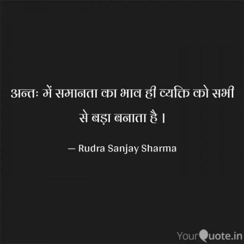 Post by Rudra Sanjay Sharma on 06-Jun-2020 09:10am