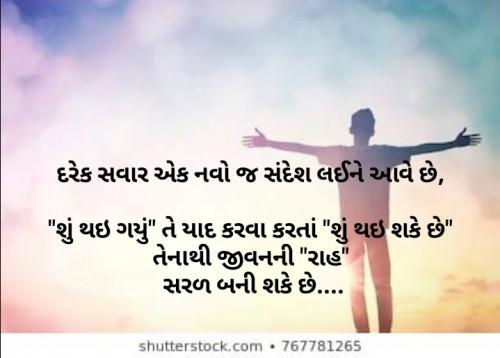Post by Rahul Chauhan on 06-Jun-2020 09:24am