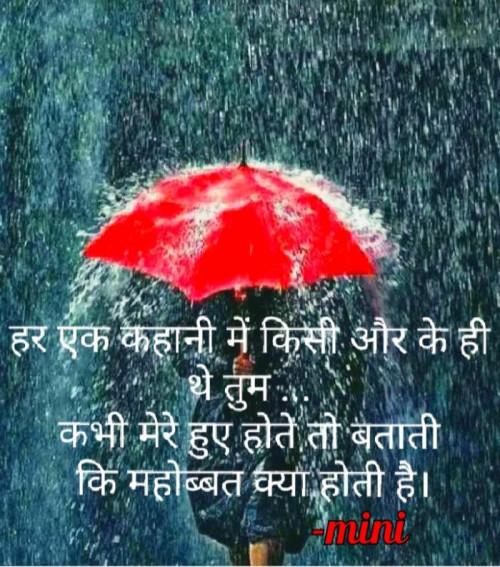 Post by Mital Parmar on 06-Jun-2020 10:00am