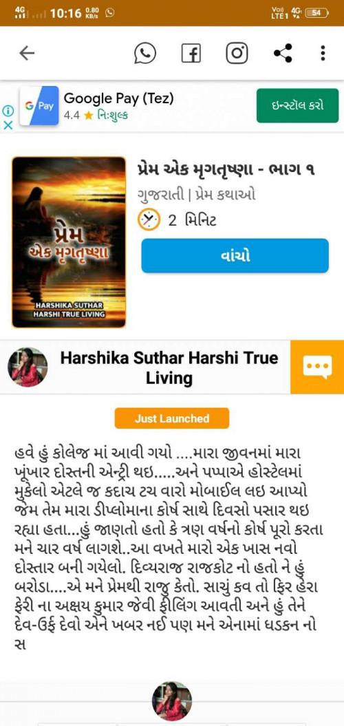Post by Harshika Suthar Harshi True Living on 06-Jun-2020 10:20pm