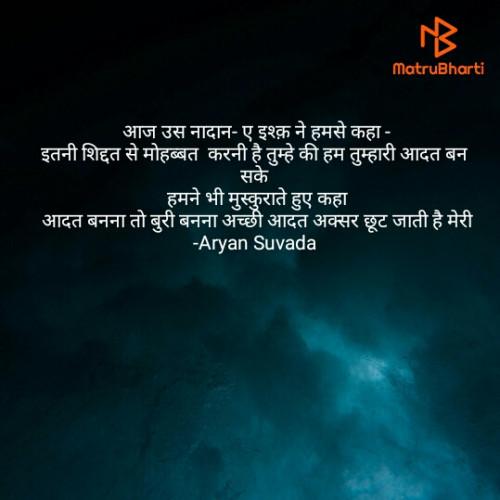 Post by ARYAN Suvada on 07-Jun-2020 04:34pm