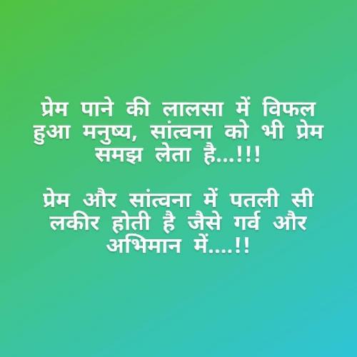Post by Balak lakhani on 07-Jun-2020 05:56pm