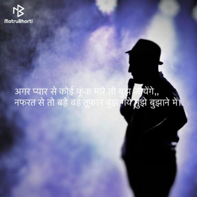Hindi Vatodiyo Viraj by jyoti foujdhar : 111465014