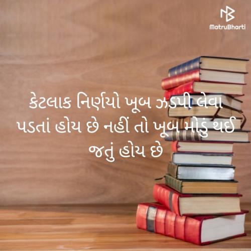 Post by Manisha purohit on 08-Jun-2020 12:10pm