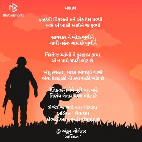 Post by Ankur Aditya on 08-Jun-2020 11:46pm