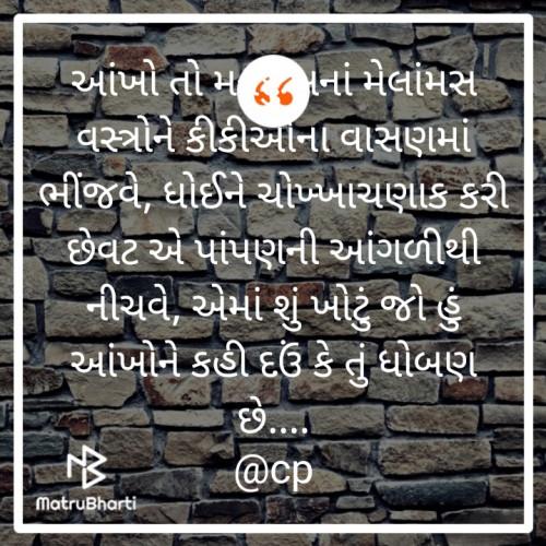 Post by Anil Vaghela on 08-Jun-2020 07:39pm