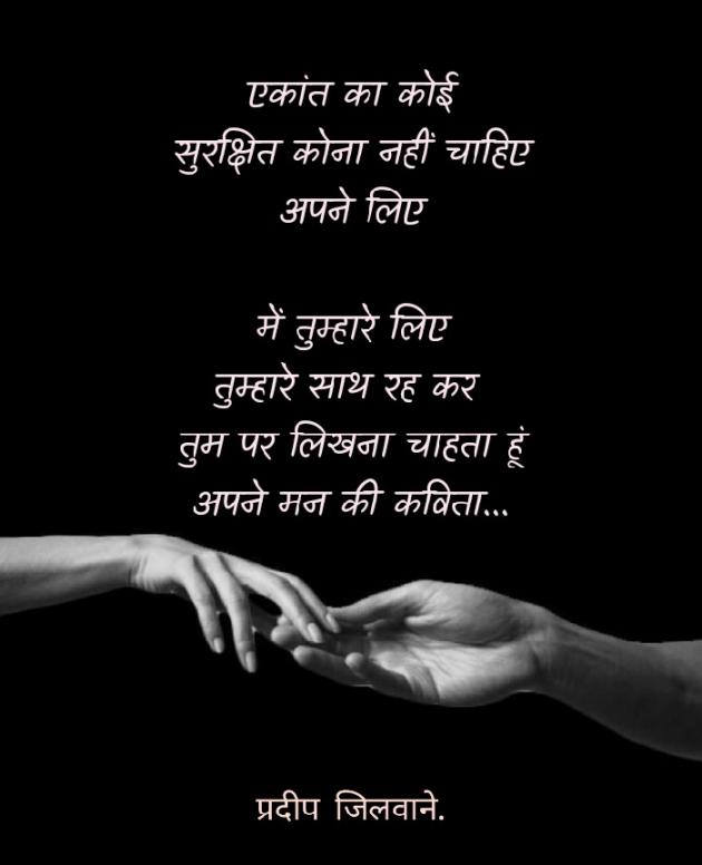 Gujarati Romance by Vanraj : 111468114