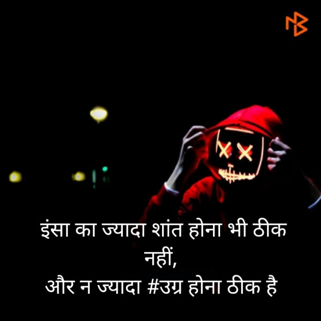 Hindi Quotes by Sushma : 111468753